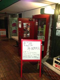 image-20130120112810.png